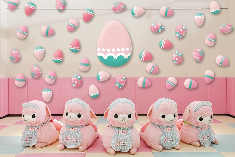 ダチョウの卵の岩下漬けも!新生姜ミュージアムがまっピンクなイースターイベント開催