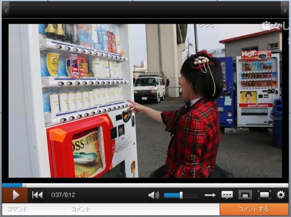話題になった自販機をニコニコユーザー記者が検証