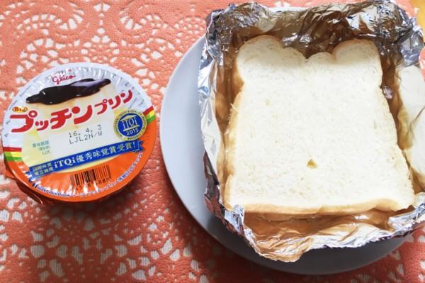 絶品ふわふわフレンチトーストの材料