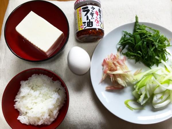 (『タモリ流幸せ丼』材料)