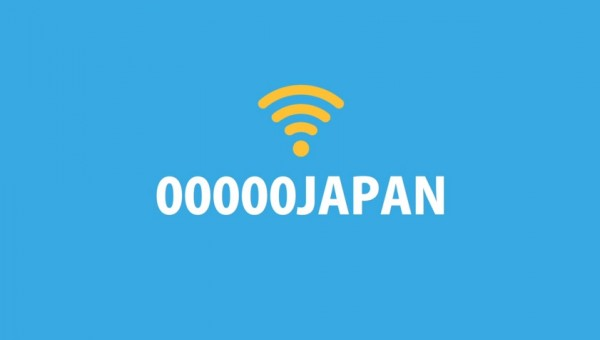 Wi-Fi無料開放「00000JAPAN」発動01