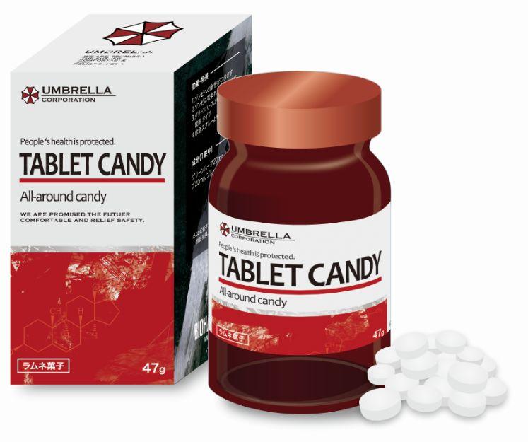 アンブレラ社製錠剤が商品化!バイオハザード錠剤ラムネ登場