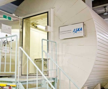 JAXA筑波宇宙センターの閉鎖環境試験設備