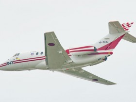 墜落した飛行点検隊のU-125、043号機
