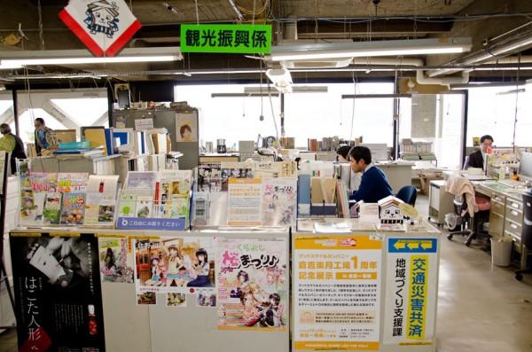 倉吉市の観光振興係