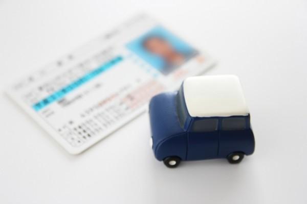 運転免許証イメージ