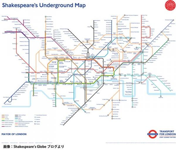 ロンドン地下鉄路線図がシェイクスピア仕様に!