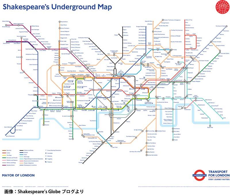 ロンドン地下鉄がシェイクスピアの世界に! 交通局とのコラボ路線図誕生