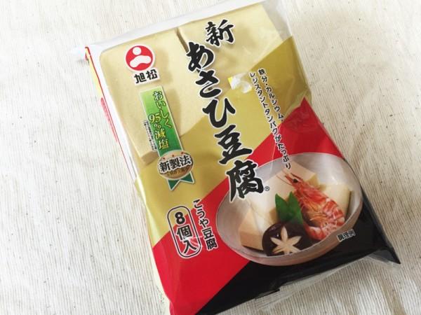 ぷるぷる湯豆腐の材料