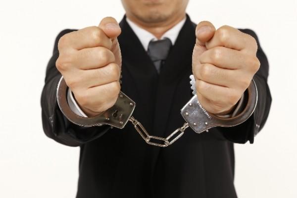 逮捕されたイメージ