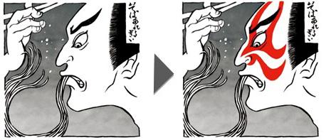 アレルギーのある人だと歌舞伎俳優の顔に見事な赤い筋隈が