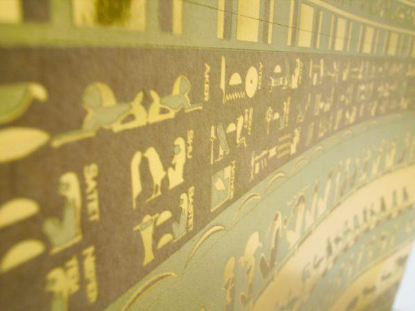 エジプシャンクラフトシート ~ 王家の石版 ~02