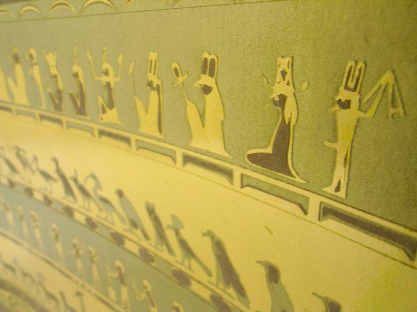 エジプシャンクラフトシート ~ 王家の石版 ~03