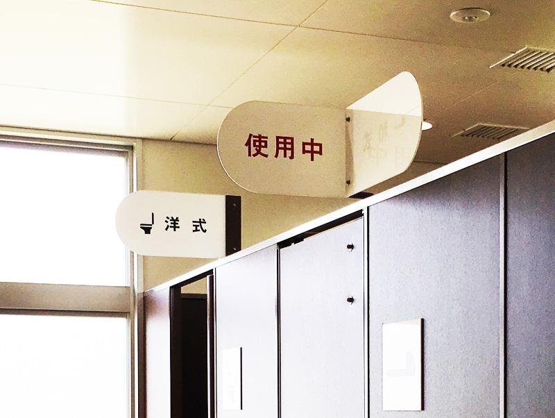トイレ列問題の救世主?個室トイレのあるアイデアに絶賛の声
