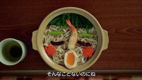 魂の叫び!?