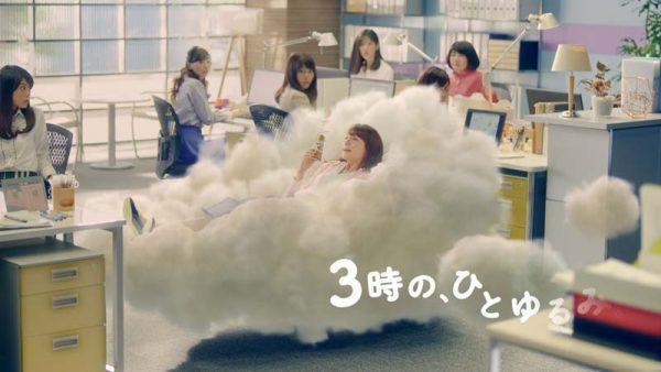 ふわっふわの雲