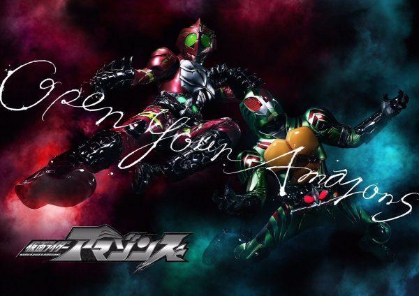 『仮面ライダーアマゾンズ』テレビ放送決定 BS朝日およびTOKYO MXにて