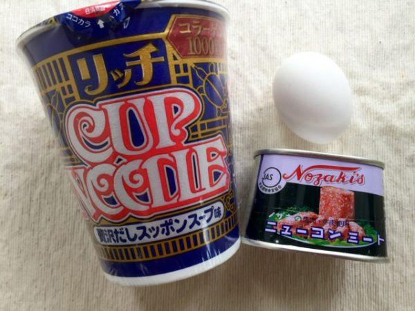 日清リッチカップヌードル(贅沢だしスッポンスープ味)+ニューコンミート+卵