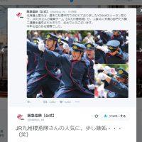 JR九州に阪急電鉄が嫉妬!?JR九州のYOSAK…