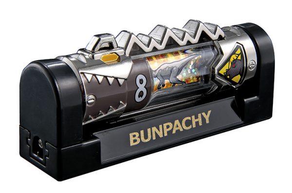 8:ブンパッキー獣電池