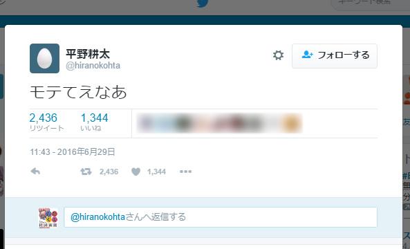 人気コスプレイヤー・御伽ねこむさん結婚発表でネット混乱