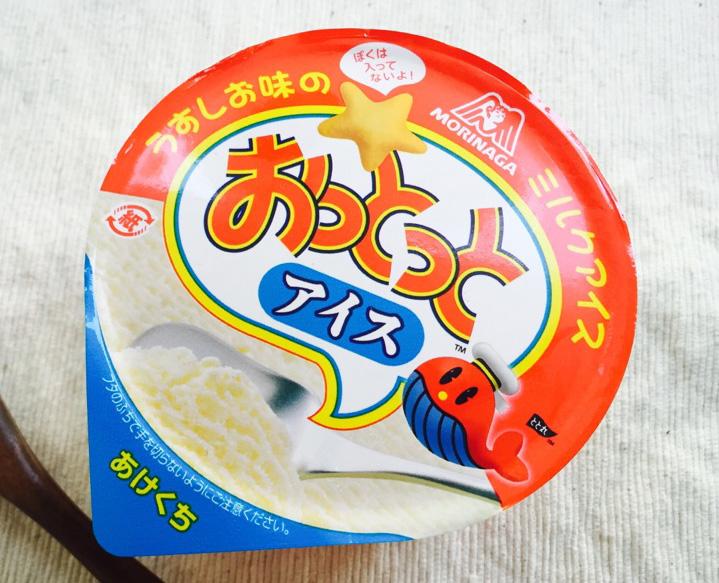 賛否両論の「おっとっとアイス」食べてみた結果→あまりに「おっとっと」しすぎてオットット!!