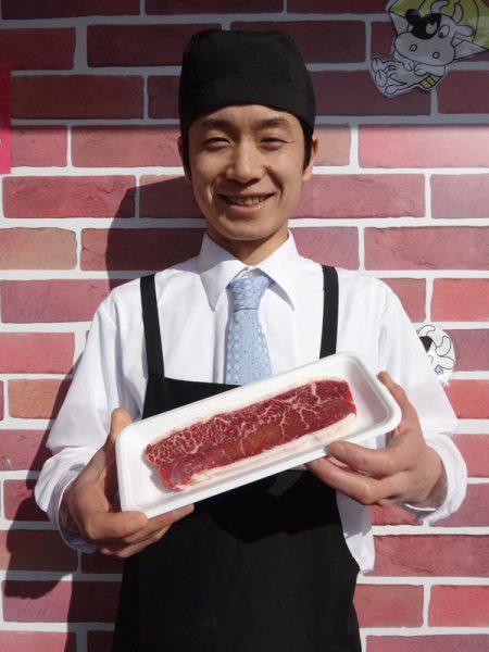 ミスジステーキ(150グラム)