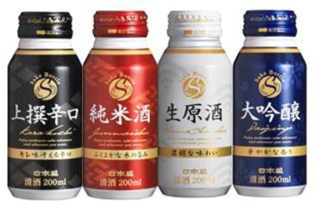 缶コーヒー風デザインの日本酒が人気 フタがついてて持ち運びも便利