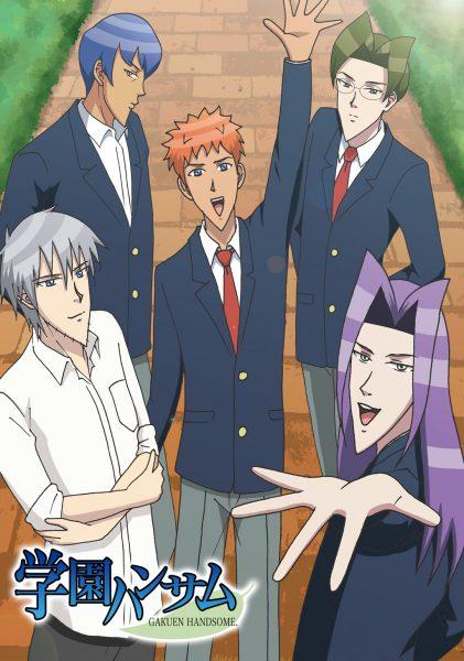 TVアニメ「学園ハンサム」メインビジュアル
