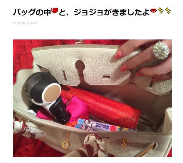 7月15日更新の叶姉妹LINEブログ