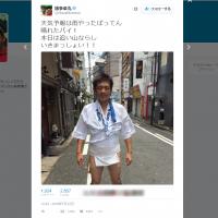博多華丸の山笠・水法被姿にネット大絶賛「かっこよかぁ~」