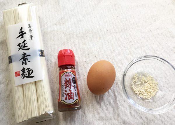 卵かけ素麺の材料
