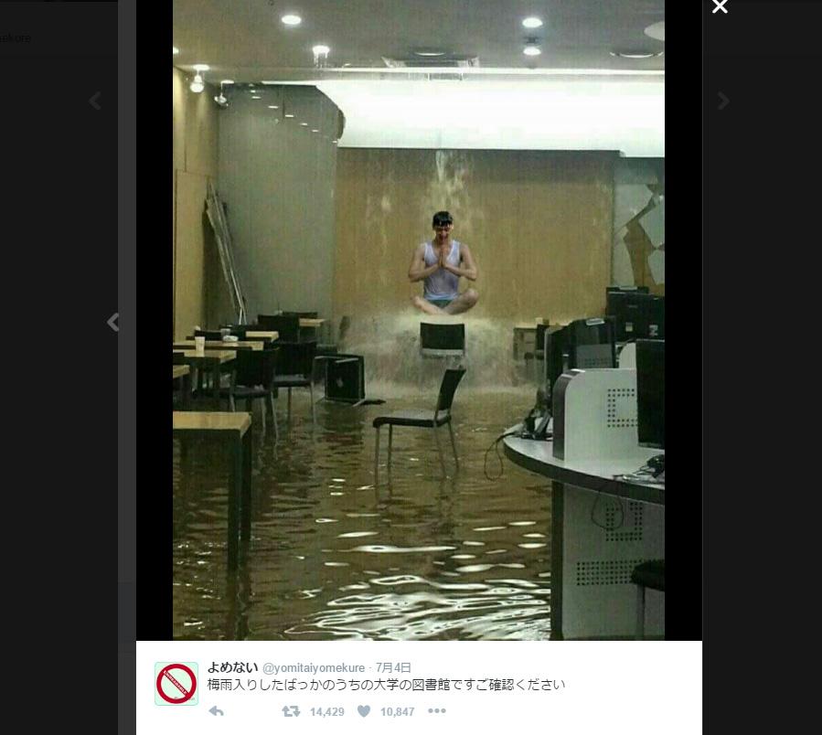 韓国・梅雨のキャンパスライフが話題 図書館で滝行も