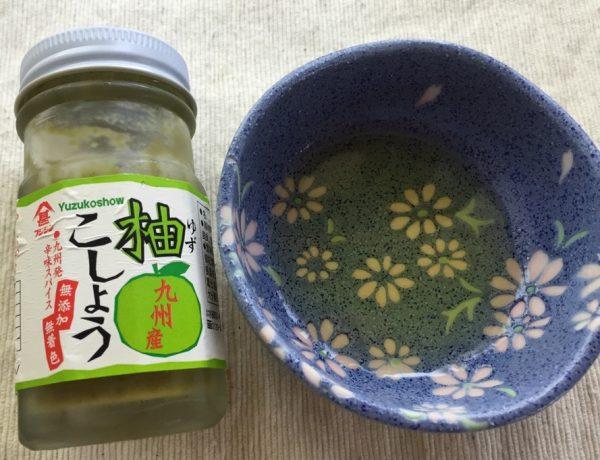 オリーブオイルとゆず胡椒