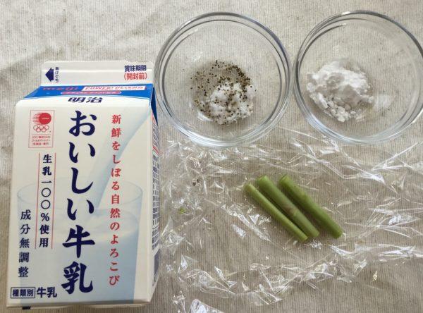 アスパラスープの材料