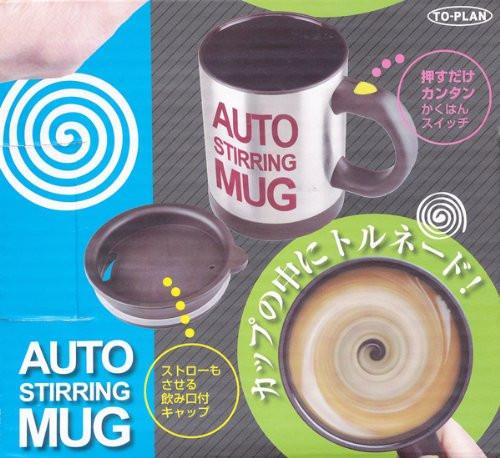 「自動でかき混ぜるマグカップ」にものぐさが止まらない
