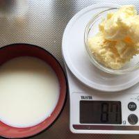 「生クリームとペットボトルで作るバター」が再ブレイク!夏休み…