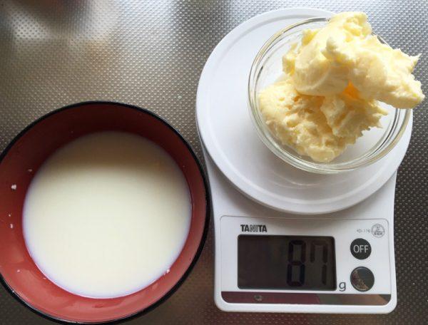 200mlの生クリームから87gのバターが作れちゃいました