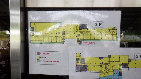 三階見取り図