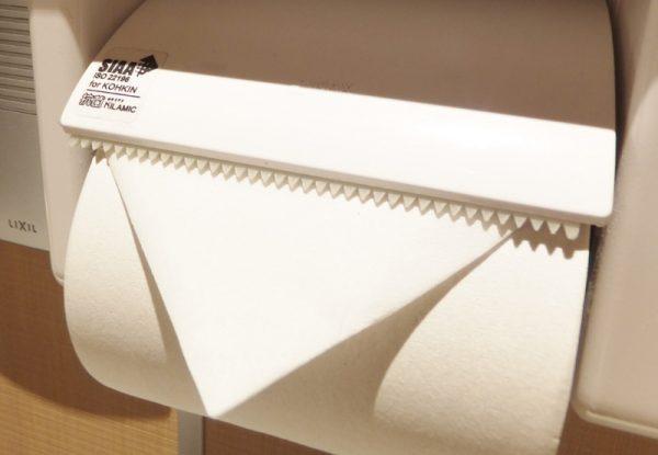 トイレットペーパー三角折り問題