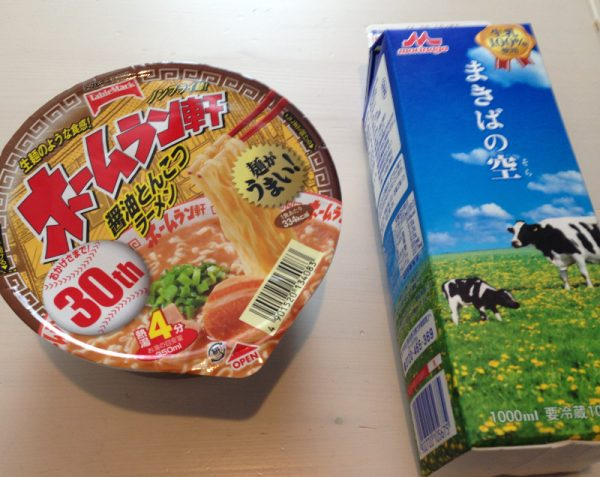 豚骨スープ&牛乳