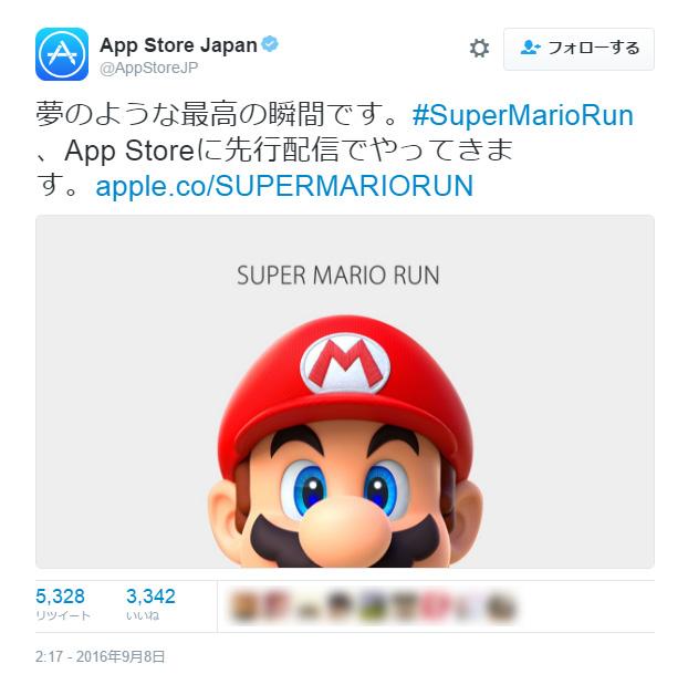 『スーパーマリオラン』iOS先行配信→公式「最高の瞬間」と感激