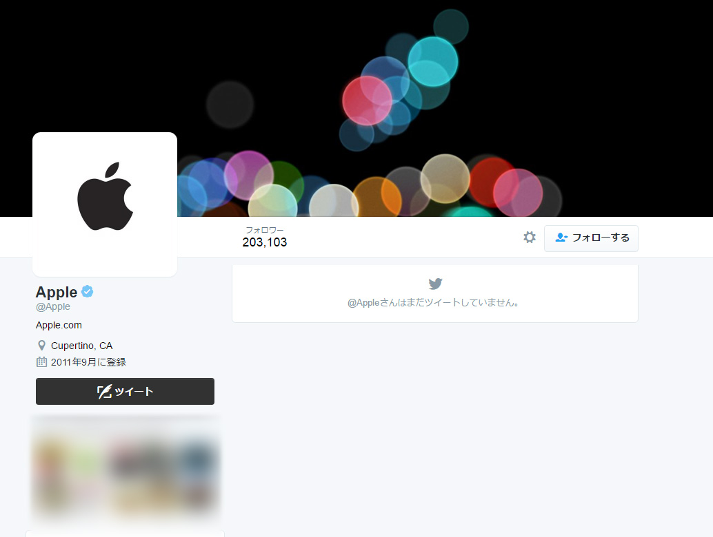 AppleTwitterアカウント、約5年の眠りから突如さめる→iPhone7絡み?