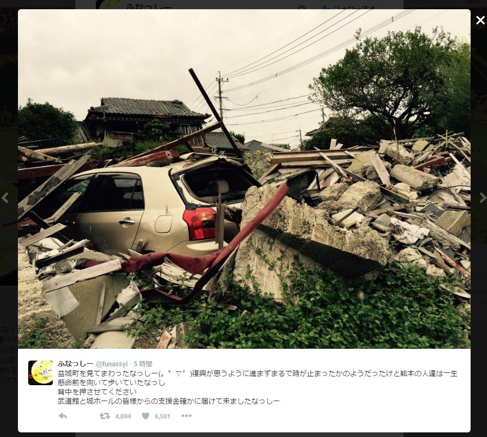 ふなっしー、ファンに託された熊本支援金の行方を報告 被災地には「背中を押させてください」とエール