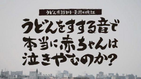 イクケン香川 1