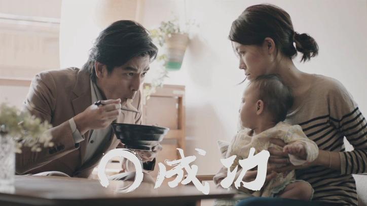 うどん県、要潤をふんだんに無駄遣いした新作動画公開 うどんをすする音で赤ちゃん泣きやむ説を検証