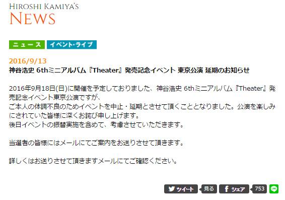 Kiramune公式サイトより