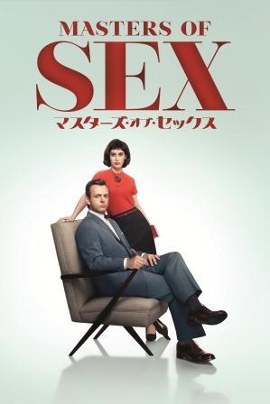 『マスター・オブ・セックス』日本初放送決定
