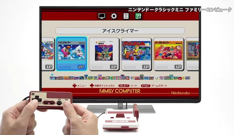 任天堂が手のひらサイズのファミコン発売 名作30タイトル入り