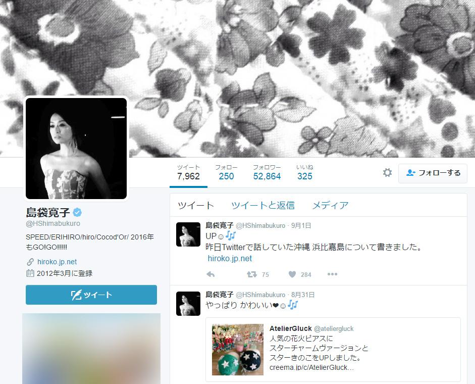 【追記あり】島袋寛子さんに12歳年下俳優との交際報道 ネットで「ワンチャン消えた~」